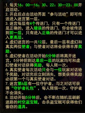 傲游截图20140416120039.png