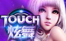 触动Touch