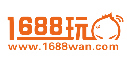 1688玩wan