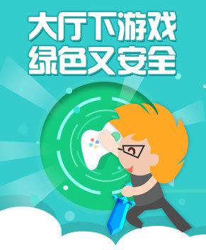 网游详情广告图