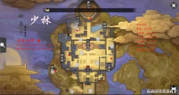 楚留香手游风景石碑位置大全 风景石碑坐标一览